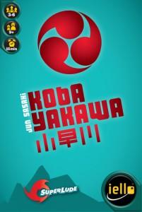 kobayakawa box