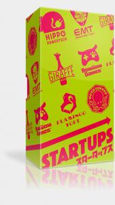 startup box