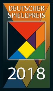 DSP 2018 logo